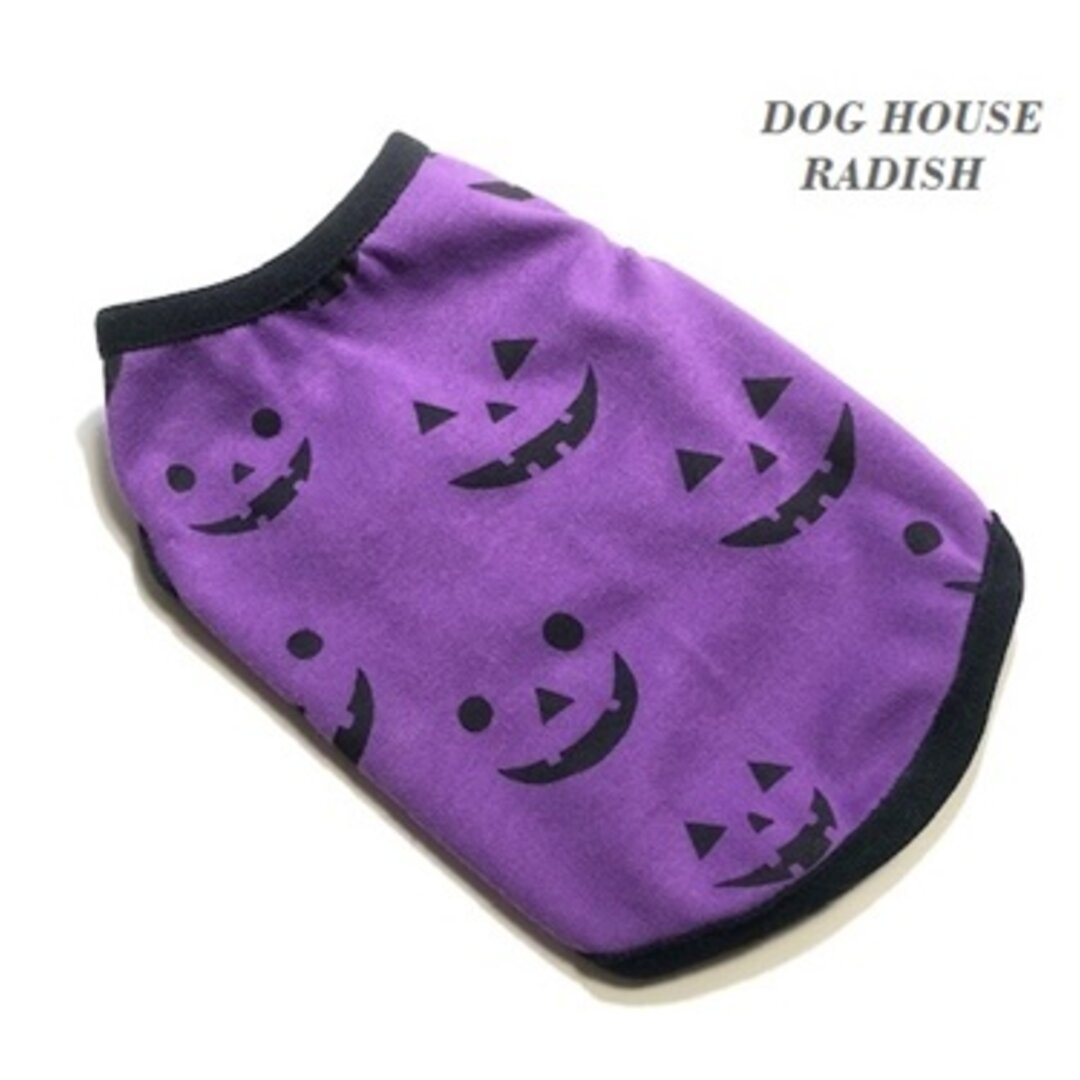 タンクトップ  パンプキン【パープル】 Dog 犬服 ドッグウェア  秋冬  ハロウィン かぼちゃ