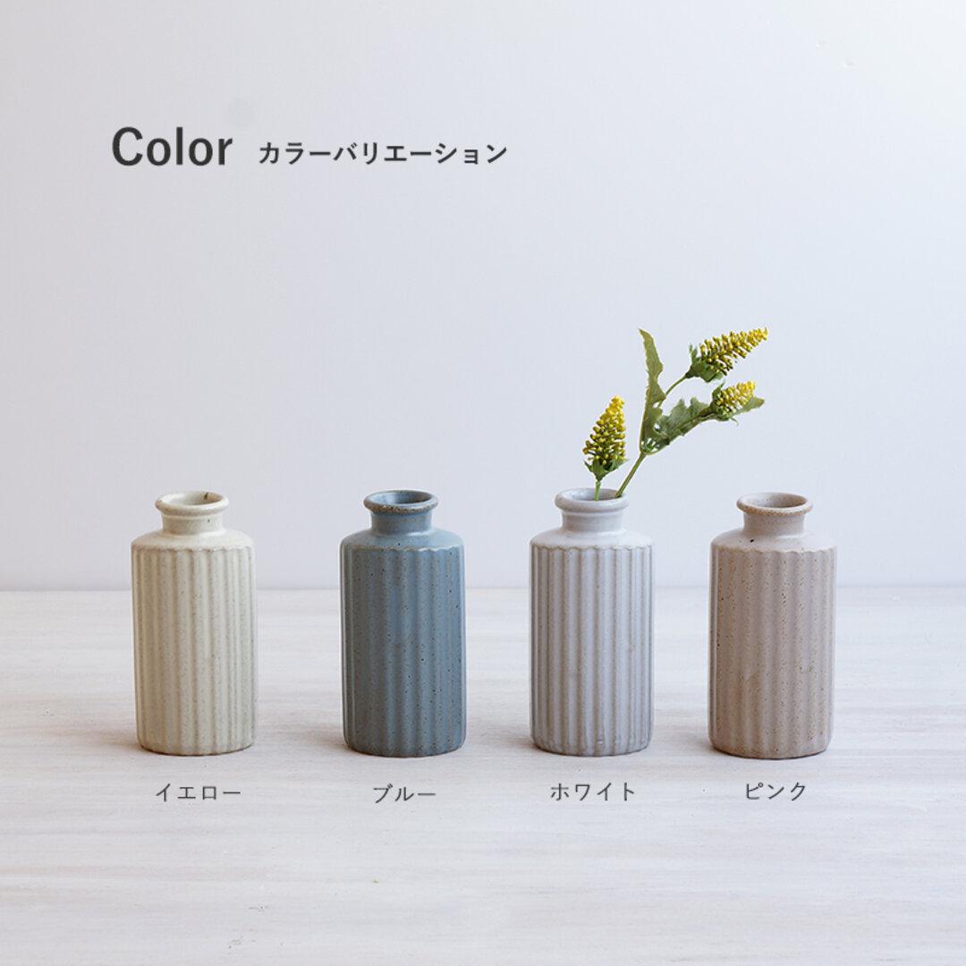 波佐見焼 wazan プリーツ・花瓶