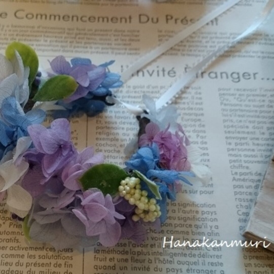 ご予約紫陽花のリストレット2個セット