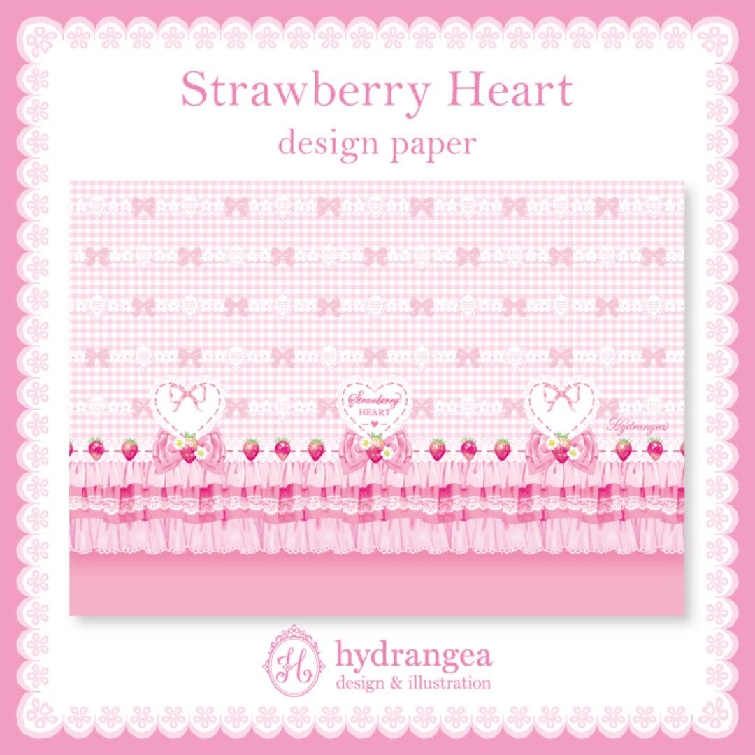 【Strawberry Heart-frill-】★上質紙 A4サイズ デザインペーパー