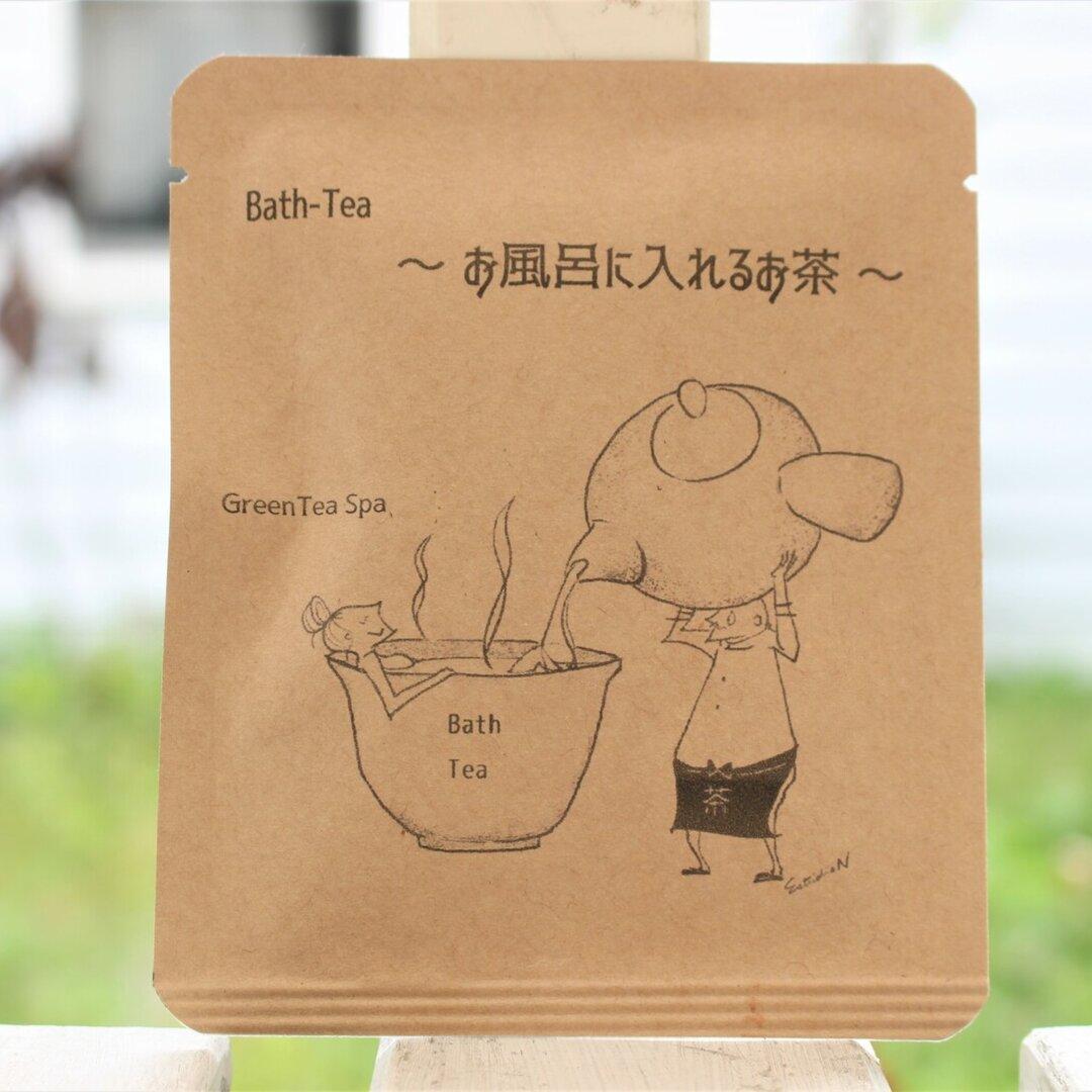 お風呂に入れるお茶 Bath Tea 15パック 送料無料