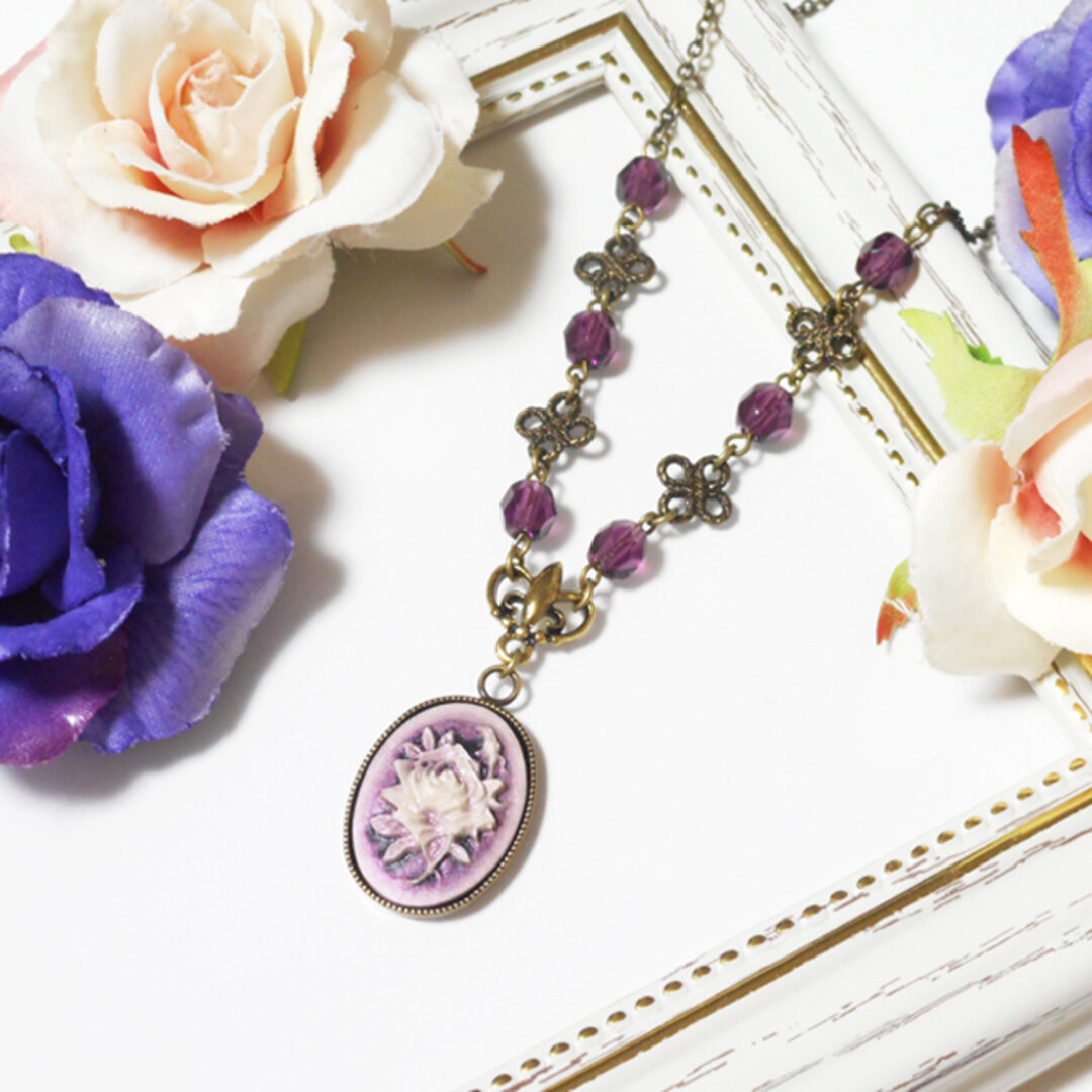 薔薇カメオのネックレス(紫)