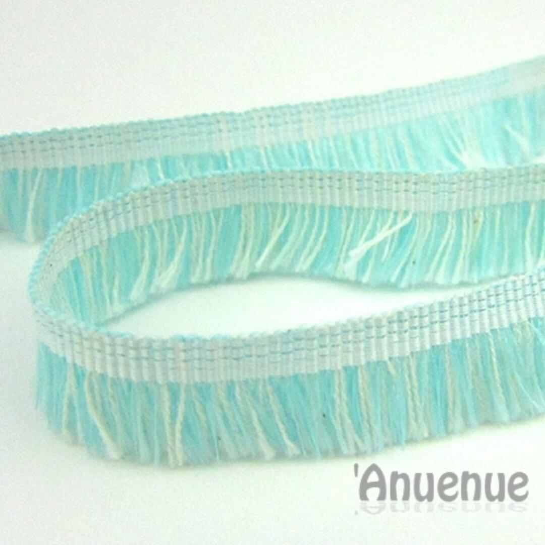 フリンジブレード(Mint blue x White)幅1.5cm×1m