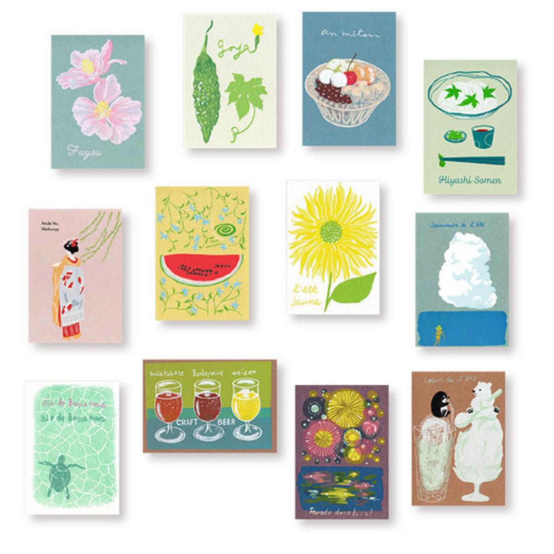 12人の夏*版画(シルクスクリーン)ポストカード12枚セット