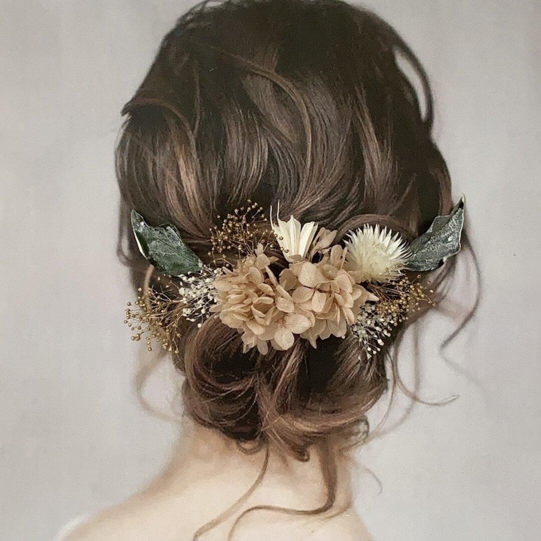 《再販》ドライフラワー ヘッドパーツ 髪飾り ヘアアクセサリー 和装 ブライダル 結婚式 ゴールド 白 シャンパン くすみピンク
