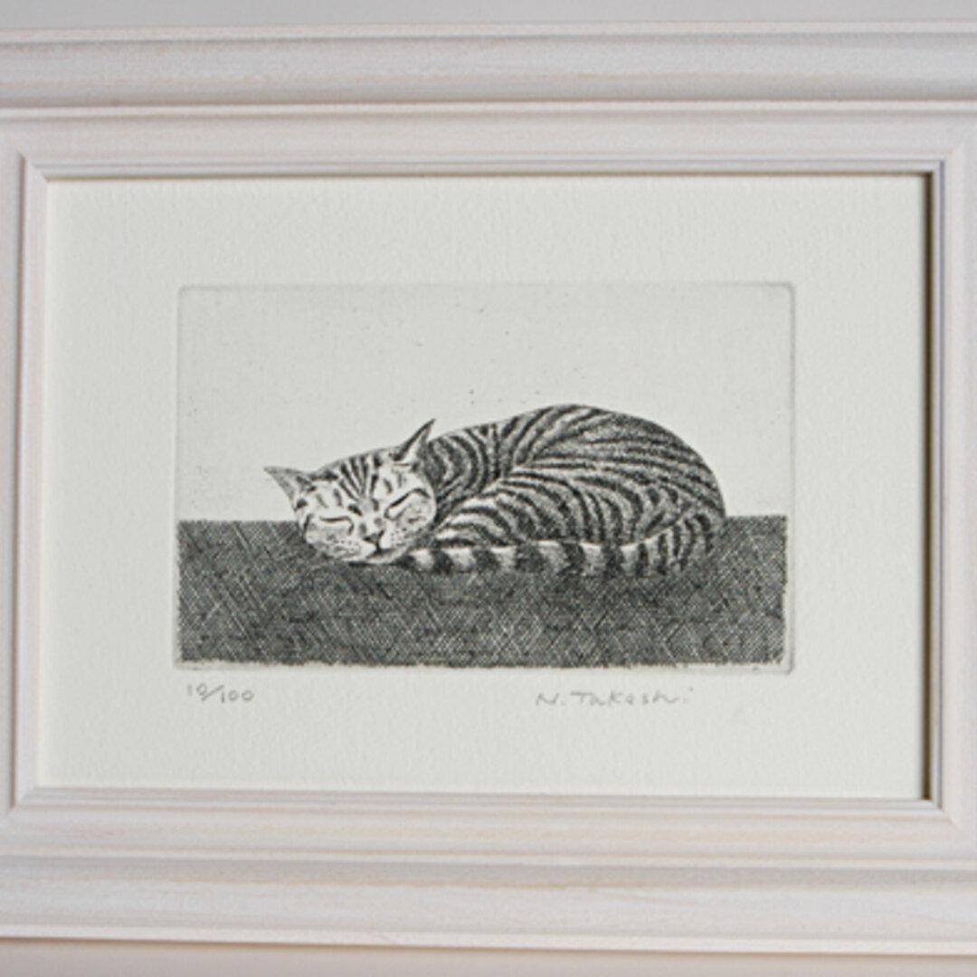 お昼寝の猫 / 銅版画 (額あり)