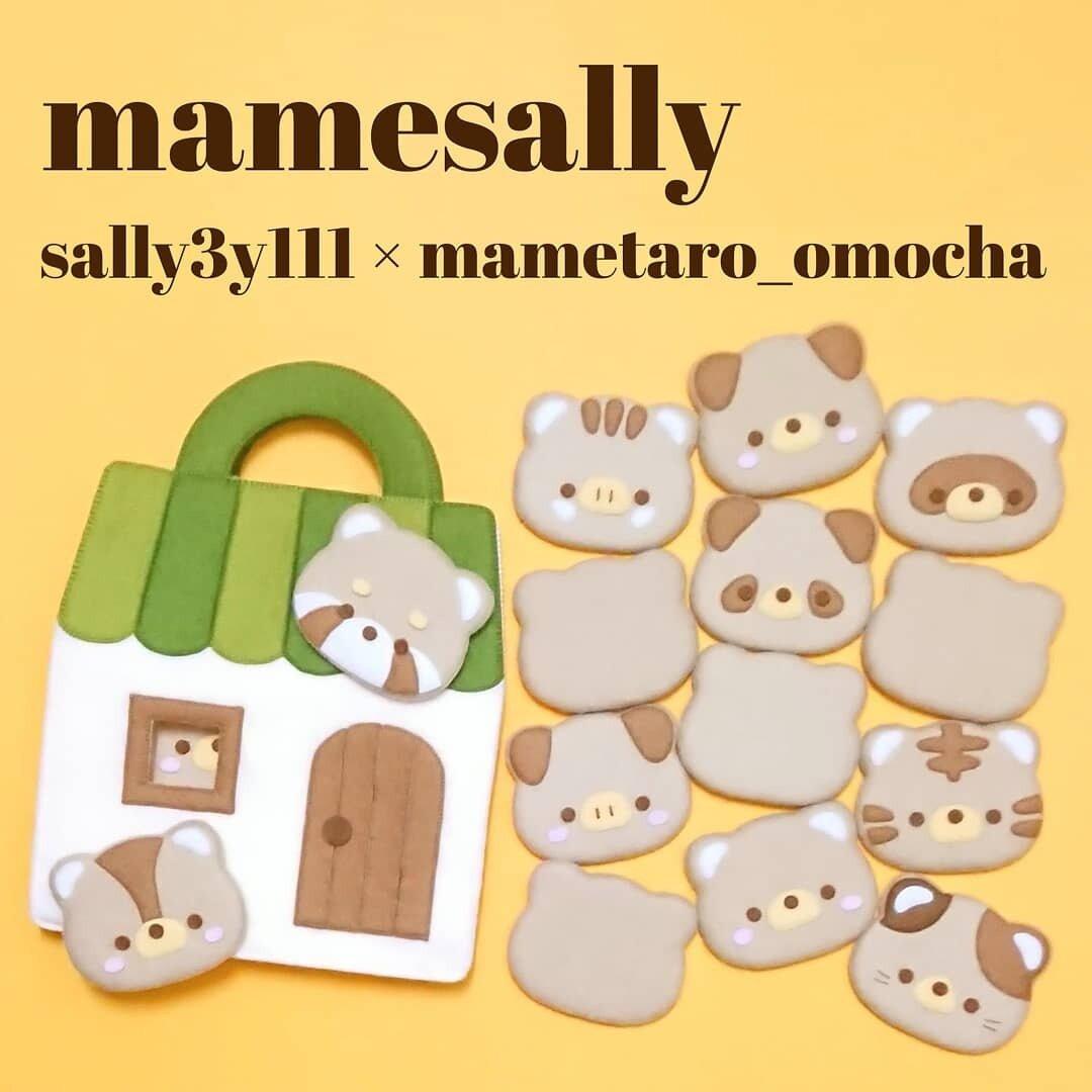 【型紙レシピ】mamesallyの動物絵合わせ