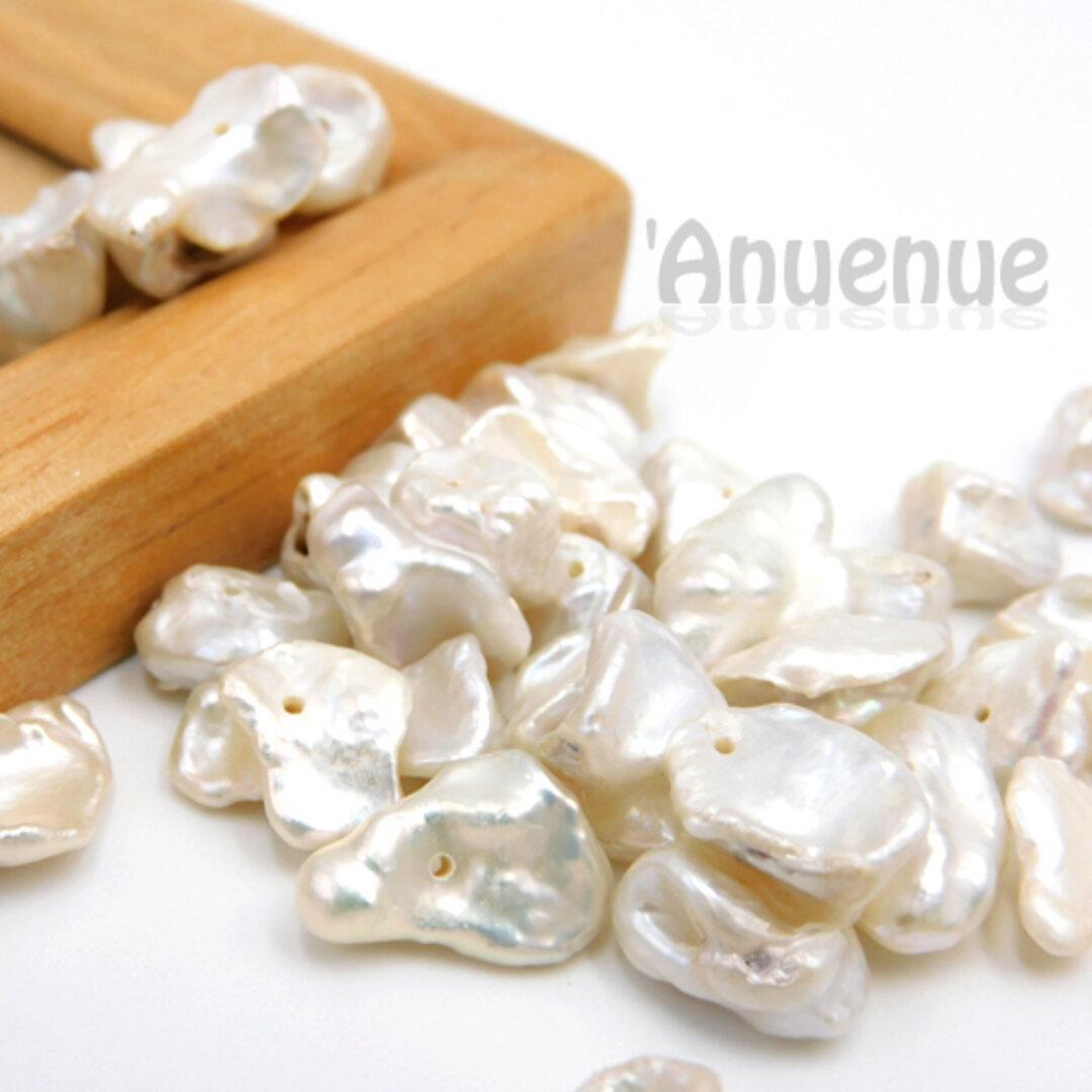 Natural Shell Pearl Beads /淡水パールビーズ【irregular 8~10mm】 5個