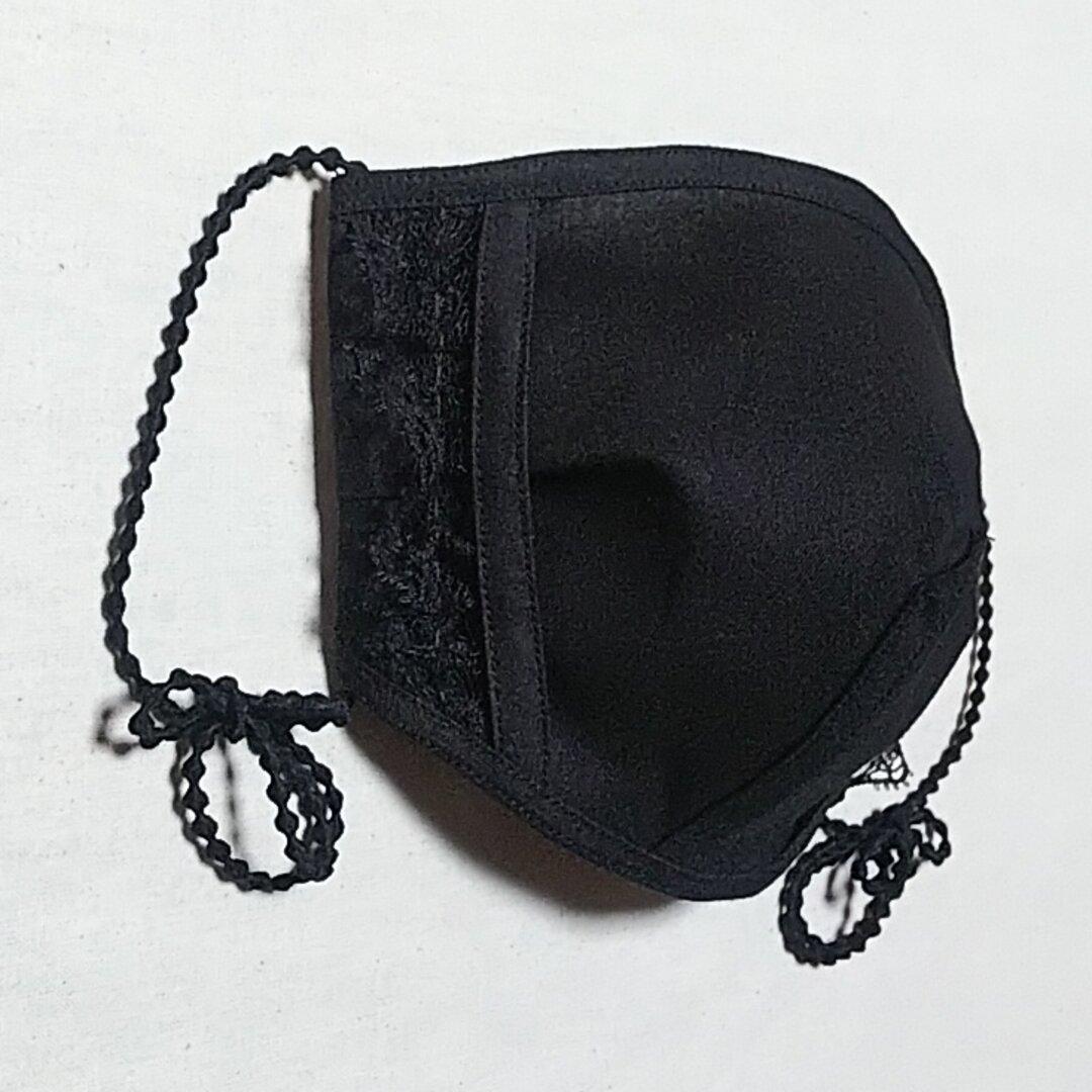 リボンマスク1枚仕立て立体マスクカバー