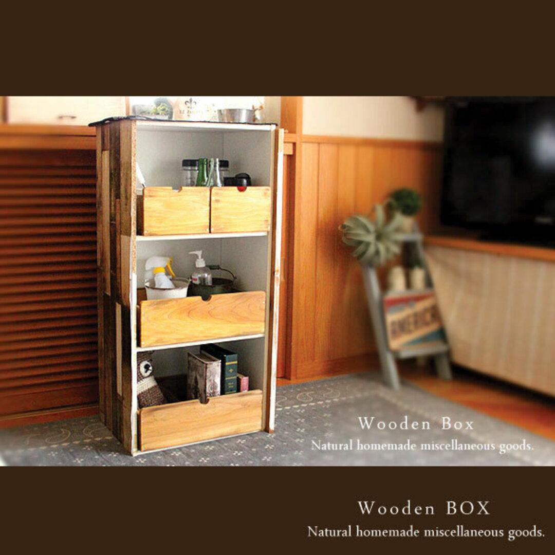 【送料無料】☆大小4点セット☆アンティーク風 収納ボックス 木製箱