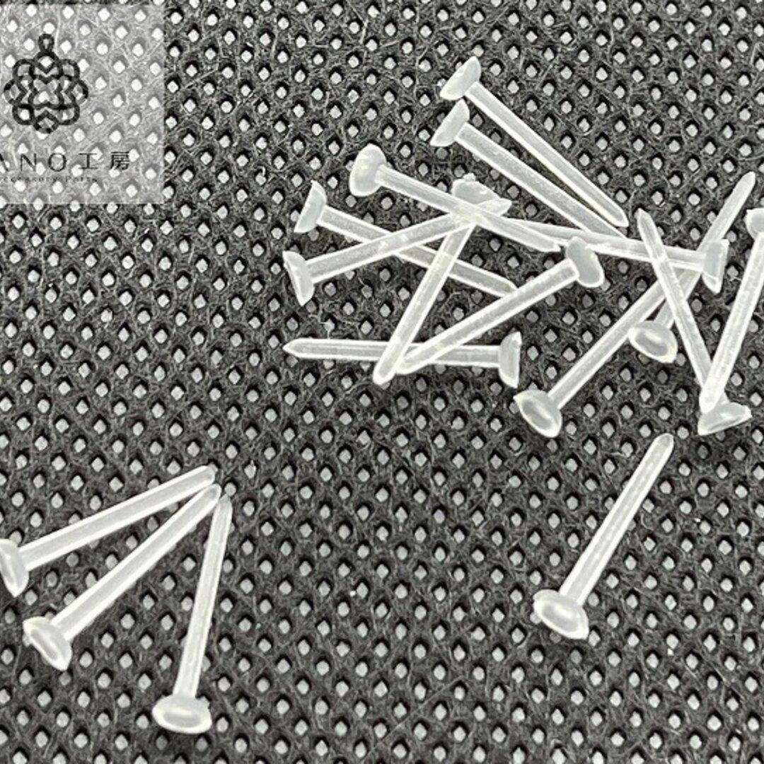 【pc-64】3mm 樹脂ピアス ★100個50ペア シリコンキャッチ付★ピアス クリア 基礎パーツ