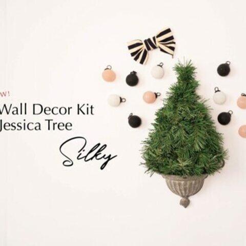 自分で作る!壁に掛けられるリースの様なクリスマスツリー / ウォールデコ キット/Natale(ナターレ)