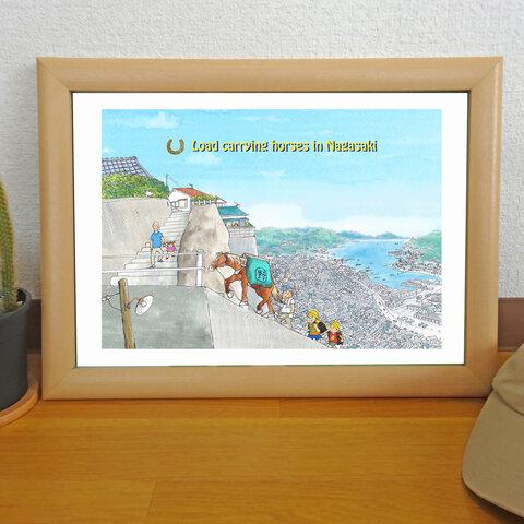 対州馬と長崎の街A4アート・ポスター
