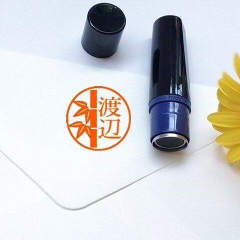 竹のイラスト判子  印鑑 笹のスタンプ
