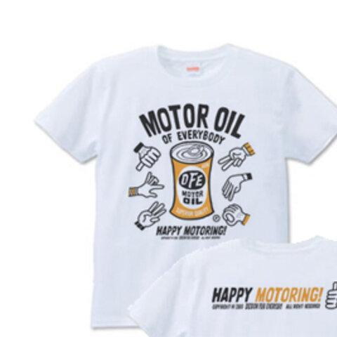 モーターオイル of everybody S~XL  Tシャツ【受注生産品】