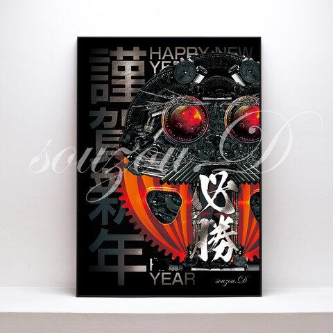 A3グラフィックアートポスター「new year」