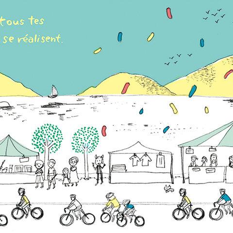 ポスター「湖の自転車レース」(A3 / B3)