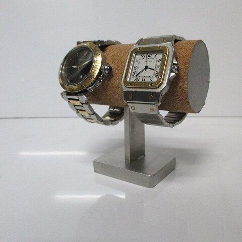 腕時計 飾る 2本掛け腕時計スタンド AKデザイン