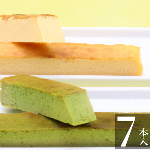 茶蔵のベイクドチーズケーキ・スティックタイプ/7本入り