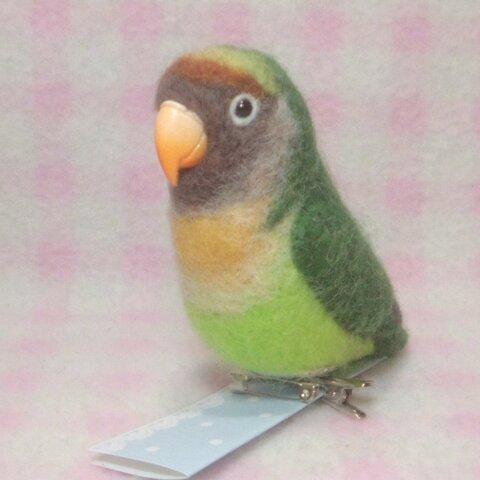 ヤエザクラインコ mini♪選べる2タイプ☆ クリップ付ブローチorマグネット 羊毛フェルト 鳥のオブジェ リアルバード 受注制作