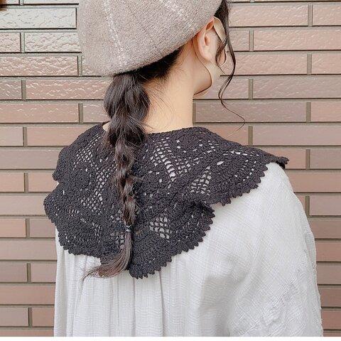 送料無料𖤣𖥧手編み つけ襟 スカーフ ブラック