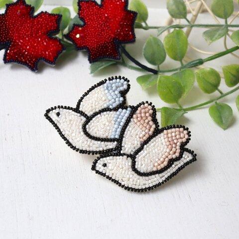 オートクチュール刺繍ブローチ 渡り鳥のsukeさんkakuさん
