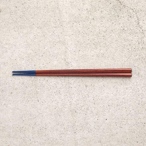 漆のお箸 もく 青