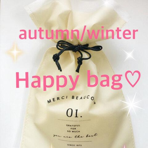 2021 autumn/winter Happy bag ♡