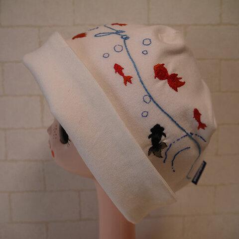 コットン素材スパンフライスニット生地で作ったニット帽(金魚さん)