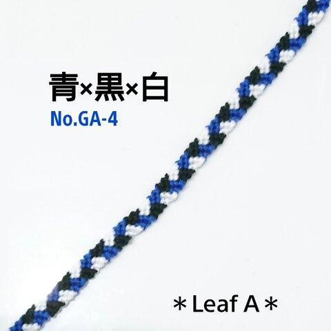 No.76【ガンバ大阪カラー】ハンドメイド ミサンガ サッカー