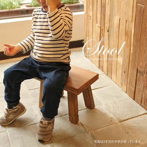 子供用、玄関用、持ち運びに!かわいい古材スモールスツール 古材を使った椅子 無垢チーク材 北欧