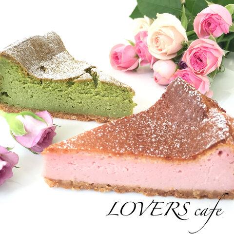 木いちご&抹茶  人気の2種チーズケーキセット