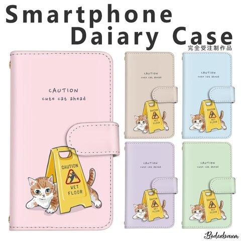 【k-044】受注製作 かわいい 猫 イラスト スマホケース 手帳型 アンドロイド iPhone13ProMax ケース