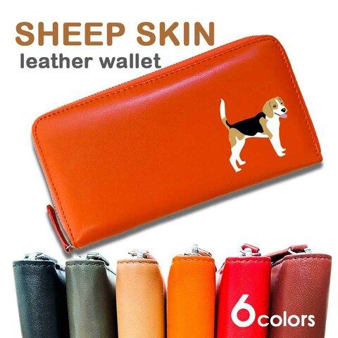 【 ビーグル 】 羊革 ラウンドファスナー 長財布 本革 シープレザー シープスキン 札入れ カードポケット