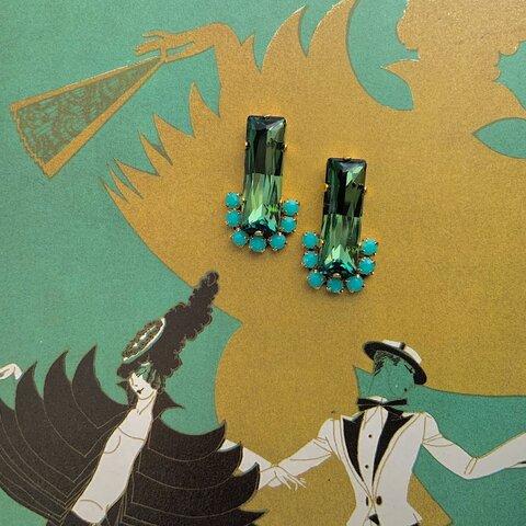 Erinite pierce / earring