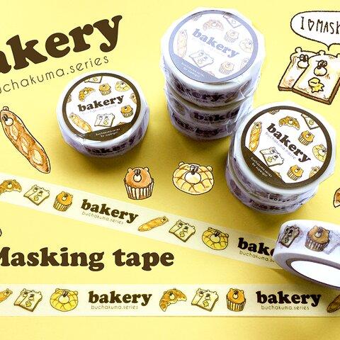 【再販】ぶちゃくま。bakeryマスキングテープ