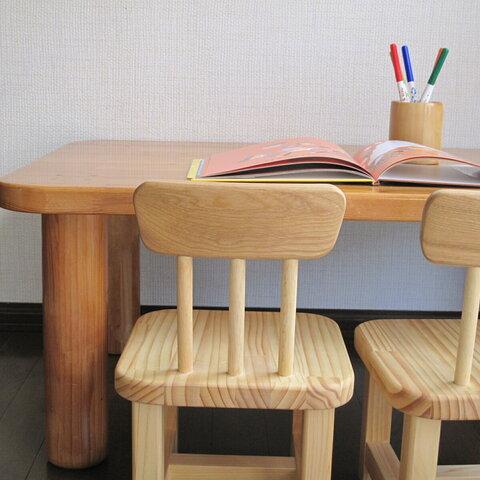 木のぬくもり 子ども椅子(背板▽)キッズチェア