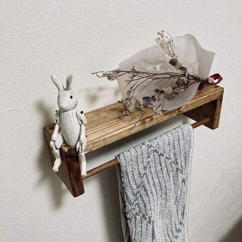 木製タオルハンガー タオル掛け
