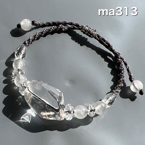 アイスクリスタルとヒマラヤ産フロスト水晶のマクラメブレス ma313