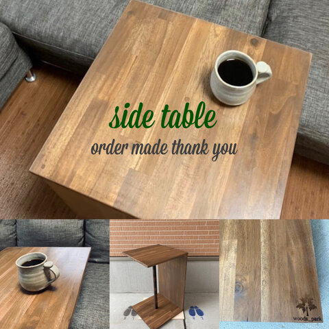 アカシアサイドテーブル