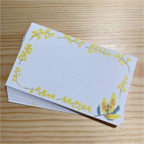 ミモザのメッセージカード 20枚