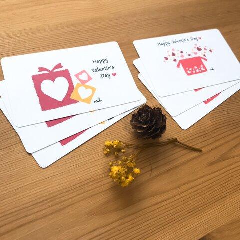 【4枚セット】バレンタインカード*ハート*ミニカード*