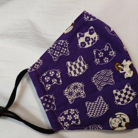 和風にゃんこ♪紫☆立体マスク