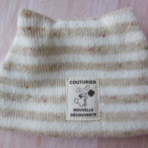 ボーダーニット① ネオブライス 帽子