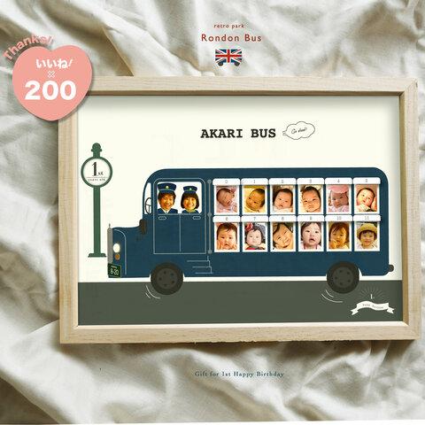 1歳お誕生日ポスター [LONDON BUS]レトロなバス