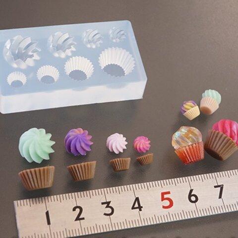 (S433)シリコンモールド クリーム カップケーキ お菓子 スイーツ 立体 4サイズ [s433]