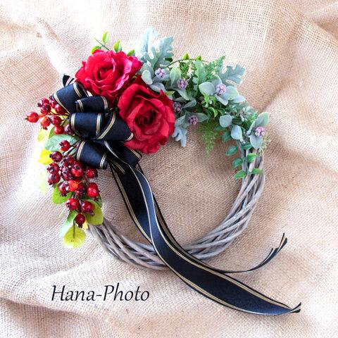 クリスマスにもピッタリ!深紅のバラとローズヒップの贅沢リース (リース台:直径25㎝)    (355)