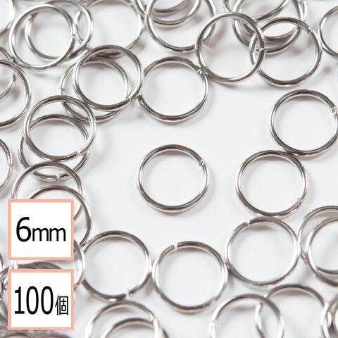 (ss-00085)サージカルステンレス 316L 丸カン シルバー 6mm 100個 ステンレス パーツ 金属アレルギー対策 アクセサリーパーツ