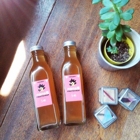 夏に爽やか 梅の酵素シロップ(希釈タイプ) 無添加&無農薬 梅シロップ かき氷シロップ 梅ジュース