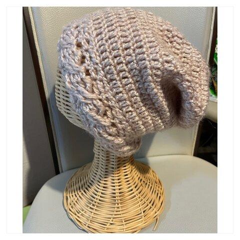 縁編みおしゃれなクシュっとゆったりニット帽